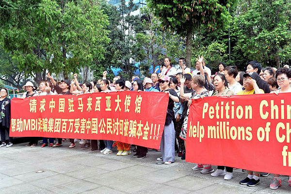 China citizens protest infront of the Chinese Embassy in Kuala Lumpur.