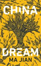 Book review: China Dream