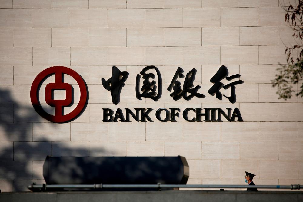 FILE PHOTO: A Bank of China logo in Beijing, China, October 19, 2020. REUTERSpix