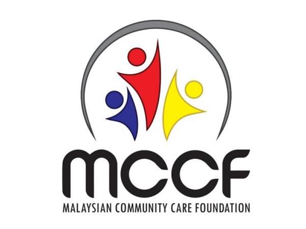 MCCF contributes Aerosol Head Box to HTJS