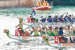 The Hong Kong Dragon Boat Carnival features races – HKTB