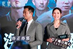 Koo and Hsuan in China ... more than just co-stars? – MM2 ENTERTAINMENT