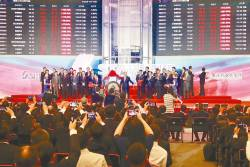 Opening ceremony of the Shanghai Stock Exchange's STAR Market today. – AFPPIX