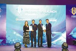 From left: Hong Leong Investment Bank Bhd (HLIB) group managing director/CEO Lee Jim Leng, Ng, UWC COO Lau Chee Kheong and HLIB head of equity markets Phang Siew Loong at the prospectus launch today.