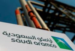 Saudi Aramco will exercise 15% greenshoe option in whole or part during first 30 days of trading - statement