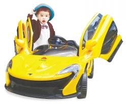 Three first-prize winners will each receive a children's premium electric super sportscar.