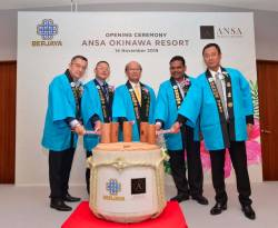 From left: Wong, Tan, Shimabukuro, Syed Ali and Bangkok Bank Tokyo senior vice president and general manager Thawee Phuangketkeow.