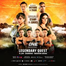 Initial bouts announced for ONE: LEGENDARY QUEST on June 15