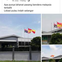 IGP: Hanging of upside down national flag at school was unintentional