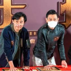 Hong Kong superstars Andy Lau and Tony Leung reunite for new movie