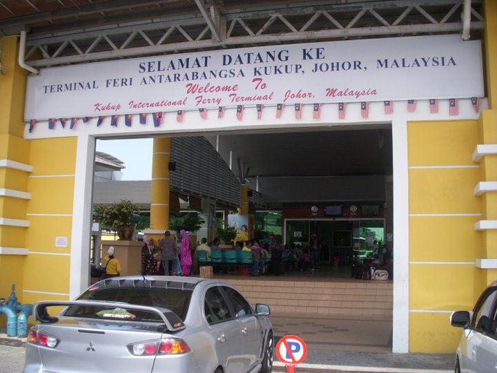 Health screening for 5,000 passengers done in Kukup Ferry Terminal