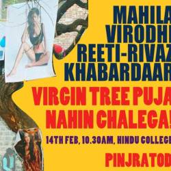 'Virgin Tree' uproar in Delhi University on Valentine's Day