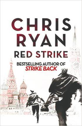 Book review: Red Strike
