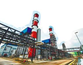 YTL Power to acquire assets of Singapore's Tuaspring for RM1 billion 1