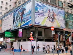China gaming goes global