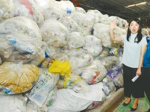 Yeo said her ministry would crack down on syndicates responsible for illegal plastic waste imports. – Bernamapix