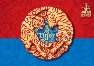Bring on the 'ONG' this CNY with Tiger