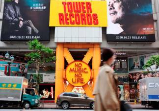 Japan music fans moving away from CDs