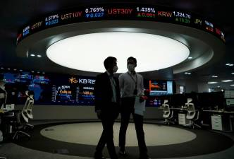 Korea Exchange again activates trading curbs as shares tumble 1