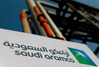 Saudi Aramco to boost crude oil supplies to 12.3 million barrels a day 1
