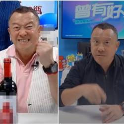 Screenshot from Douyin livestream