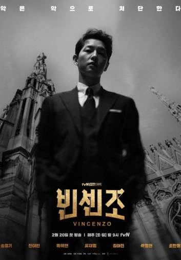 Song Joong Ki as Vincenzo Cassano