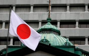 BOJ eases policy further, ramps up buying of risky assets 1