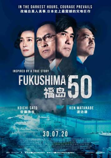 $!Fukushima 50 starring Ken Watanabe shines a light on frontline workers