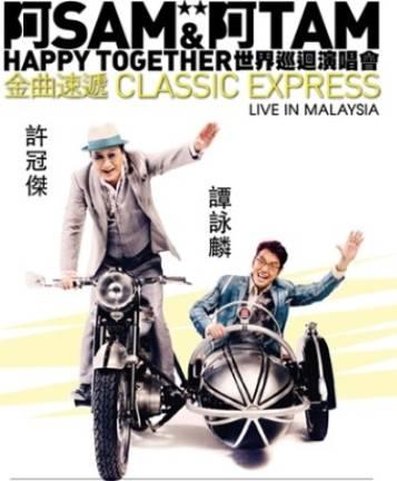 Win tickets to the Sam Hui & Alan Tam KL Concert