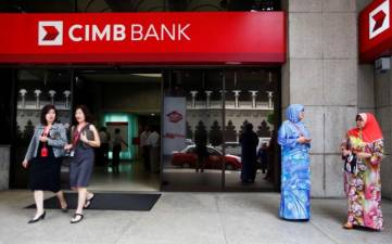 CIMB's Q4 earnings drop 24%, declares 12 sen dividend 1