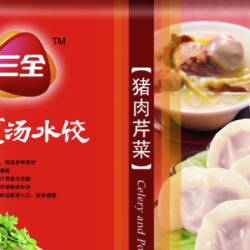 Swine fever virus detected in frozen dumplings