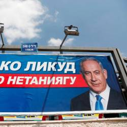 An Israeli election billboard showing Likud chairman and Prime Minister Benjamin Netanyahu with a caption in Russian reading 'Only Likud, only Netanyahu', is displayed in Jerusalem on Sept 14, 2019. - AFP