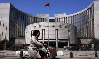 China cuts reserve ratios for some banks to spur lending amid epidemic 1