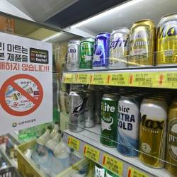 Patriotic South Korean beer drinkers are shunning Japanese brews as a trade row with Tokyo worsens. — AFP
