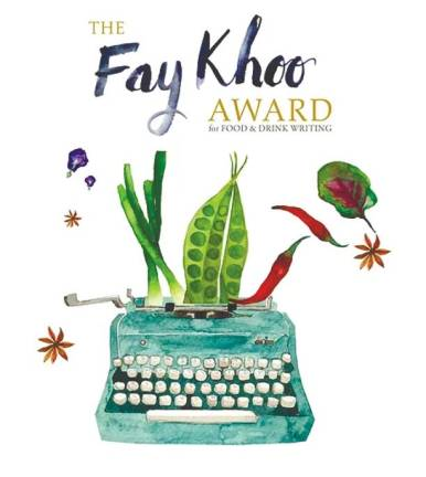Join the Fay Khoo Award contest