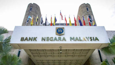 Banks grant six-month automatic moratorium on loans 1