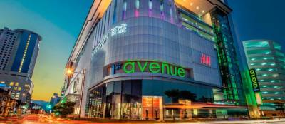 Ideal Group to acquire Penang 1st Avenue Mall