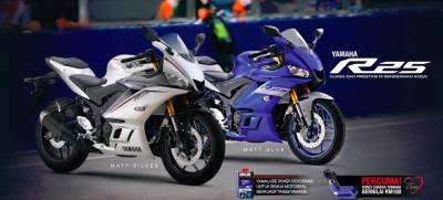 New colours for Yamaha YZF-R25
