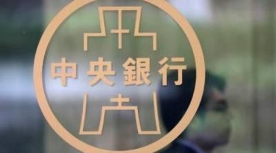 Taiwan c.bank sees prolonged virus impact, unsure if GDP target can be met 1