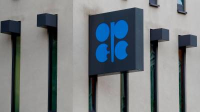 Oil rises a 2nd day as stimulus hopes, expected OPEC cuts offset virus 1
