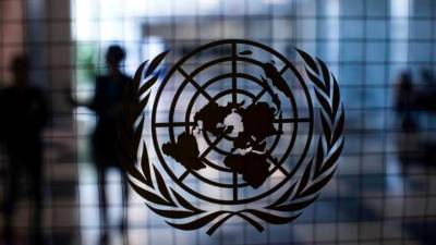 Treaty banning nuclear weapons to enter into force