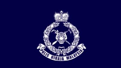 50% discount on traffic summonses paid online: Police