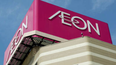 Aeon Malaysia sees minimal effect on retail amid Covid-19 1