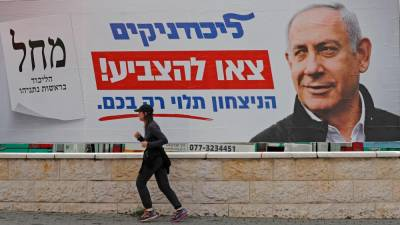 Netanyahu pledges 'immediate' annexation steps if re-elected 1
