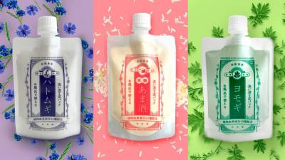 Skincare inspired by nature 1