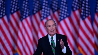 New boost for Biden as Bloomberg quits White House race 1
