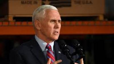 US Vice President attended conference where two tested positive for Covid-19 1