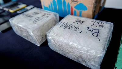 Police foil drug smuggling attempt at KLIA 2