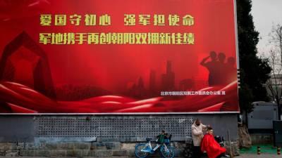 Mainland China reports 433 new coronavirus cases, 29 deaths 1