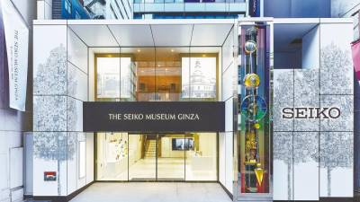 On the facade of the Seiko Museum Ginza, the grand pendulum clock Rondeau La Tour keeps time